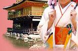 Japan Tourismus